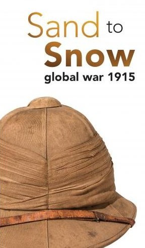 WWI Museum Screenshot-WWI